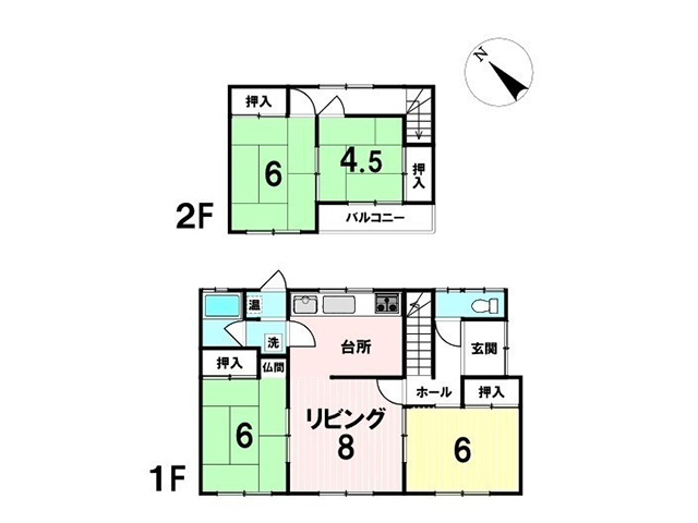 【新着物件】紋別郡遠軽町中古住宅売買