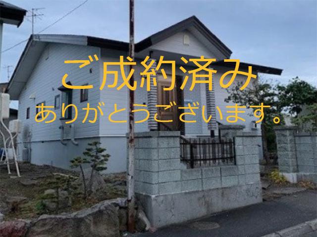網走市潮見中古住宅